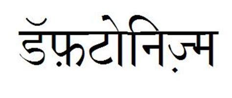 SURLAKHAPA samithi of CHHINDWARA district Madhya