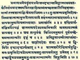 Essay on madhya pradesh foundation day - Ceilingo Solutions